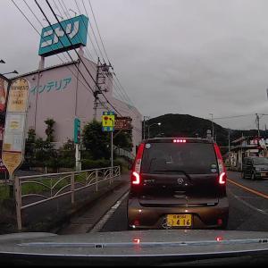 危険運転やめて!黄色い車線なのに無理やり入ってくるのってありですか?