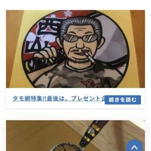 西山さんの作るタモ網で「使いたいタモ網」を教えてもらえたら…。