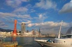 神戸 日帰り旅
