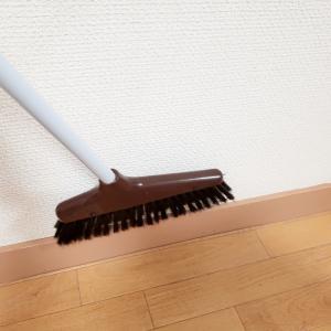 掃除道具にホウキをプラス