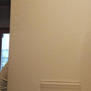 ランチがお得な人気店~スーパーランチプロジェクト第13弾「井さい」