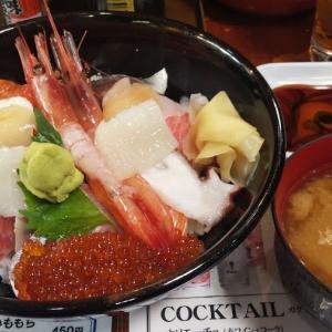 【GoToEat】庶民価格の豪華海鮮丼~スーパーランチプロジェクト第50弾「瑠久&魚平」