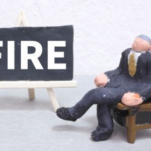 「FIRE祭り」本日終了→ゆるふわセミリタブログに戻ります