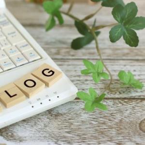 ブログの更新回数を変更します