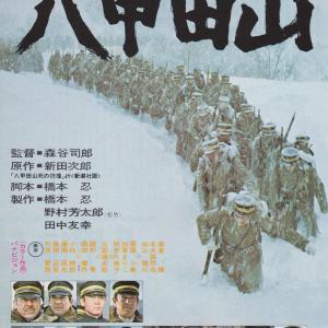 【午前十時の映画祭】「八甲田山」と「日本のいちばん長い日」を観てきた(ネタバレなし)