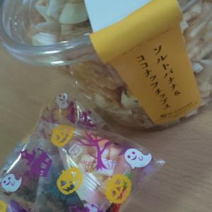 ハロウィンのお菓子~(*≧∀≦*)