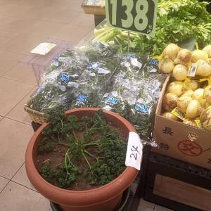スーパーで収穫?Σ(゜Д゜)