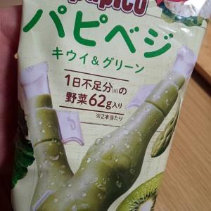 めちゃ美味しすぎるパピコ~(人´3`*)~♪