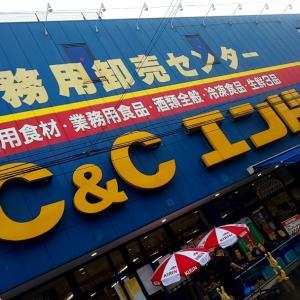 業務スーパーさんで売り切れ続いてたアレ~\(^o^)/