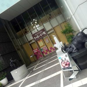 鹿児島さつまいもの館~(* ´ ▽ ` *)ノ