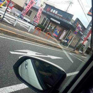 吉野家ポケ盛~( ≧∀≦)ノ