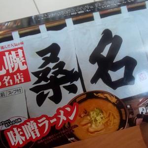 おうちごはん~( ≧∀≦)札幌のランチ