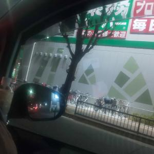 初めて見た~( ≧∀≦)業務スーパーのこれ