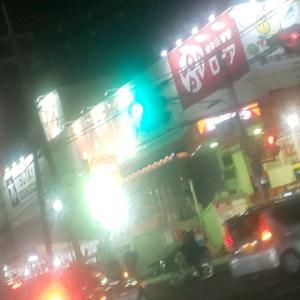 激安ロピアでお買い物~( ≧∀≦)
