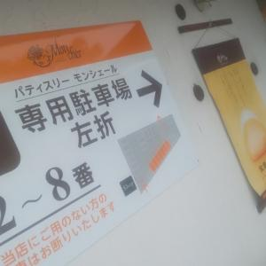 堂島ロール~モンシェールのこれ買いました((o(^∇^)o))