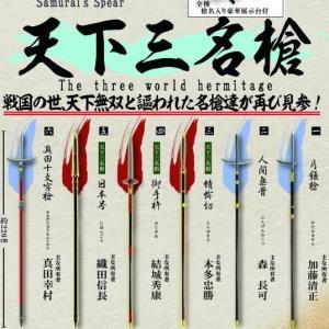 【刀剣乱舞】「戦国の槍 -天下三名槍」が3月に発売決定!