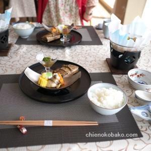 ザ・グランリゾートプリンセス富士河口湖(7:昼食編)