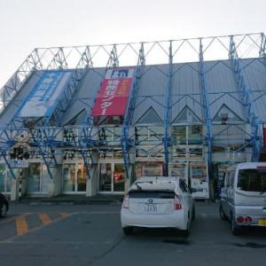 道の駅「おとふけ」(北海道)