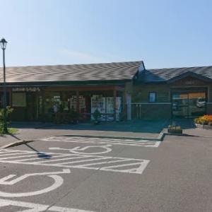 道の駅「うらほろ」(北海道)