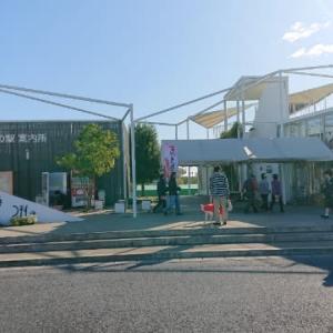 道の駅「よしおか温泉」(群馬県)