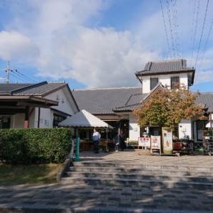 道の駅「こもち」(群馬県)