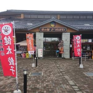 道の駅「きつれがわ」(栃木県)