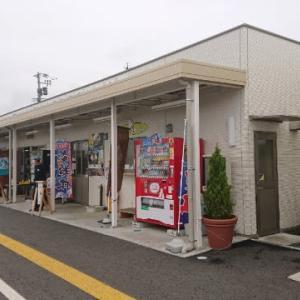 道の駅「大谷海岸」(宮城県)