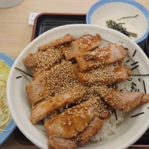 松屋「味噌漬けトンテキ丼野菜セット」