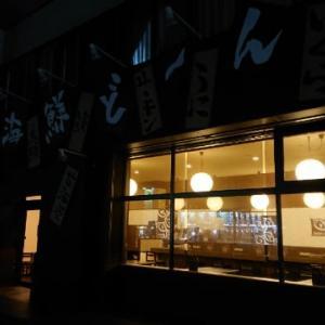 海鮮どーん「W丼・セット」(富山市)