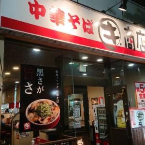中華そば マルキ商店「特製松本ブラック」(松本市)