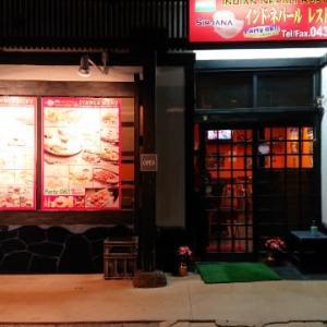 インド・ネパール レストラン&バー シリザナ「ダブルカレーセット」(佐倉市)