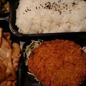 オリジン弁当「キャベツメンチカツと生姜焼き弁当」