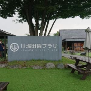 道の駅「川場田園プラザ」(群馬県)