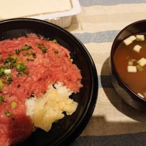 今晩の夕飯(9月20日)