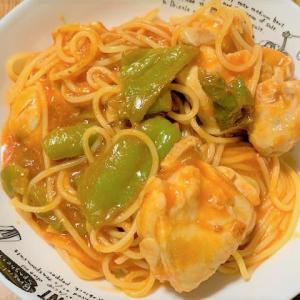 水漬けパスタで鶏肉とピーマンのトマト煮スパゲッティー