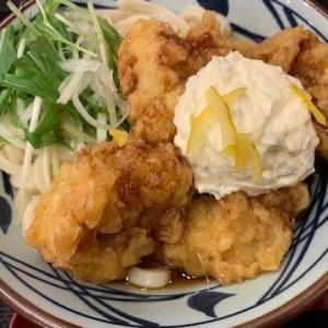丸亀製麺 タル鶏天ぶっかけ 明太釜玉うどん