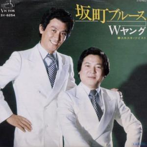 Wヤング平川幸男さん死去 78歳