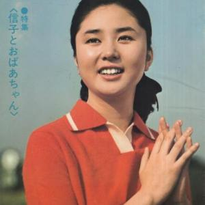 大谷直子(67)
