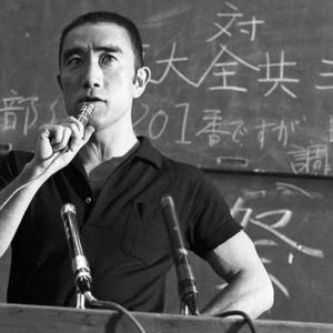 「三島由紀夫VS東大全共闘 50年目の真実」と東出昌大と豊島圭介