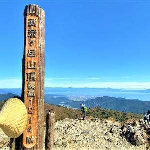 関西で大人気の 武奈ヶ岳にノボル・・・