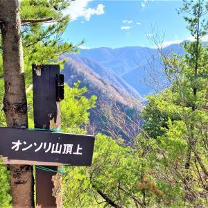 急きょ変更!オンソリ山&笈山(おいずるやま)にノボル・・・