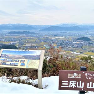雨&雪の合間をぬって 里山 W登山!