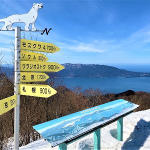休業中の 今庄365スキー場のゲレンデ登る?!