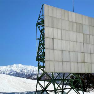 春の雪山 取立山→護摩堂山 ぐるっと周遊登山!