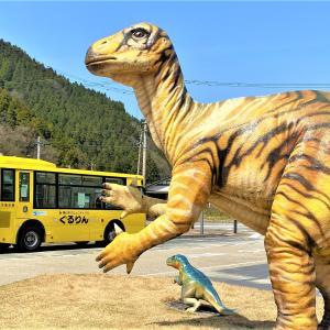 恐竜の街の バンビライン(小鹿山)にノボル・・・