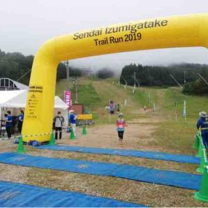 今年も無事完走!泉ヶ岳トレイルラン、おかげさまで自己ベスト☆
