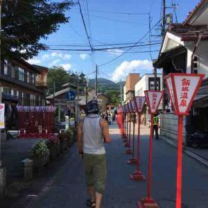 お初の飯坂温泉にて、50度超えのお風呂と円盤餃子☆