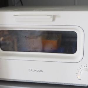 高級食パンとBALMUDA