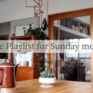 日曜日を気持ちよく過ごす音楽
