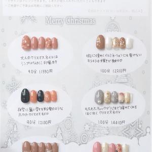 新作:クリスマス ハンドおすすめデザインをご紹介します・岐阜市ネイルココロ
